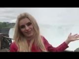 Ірина Федишин — Ніагарський водоспад