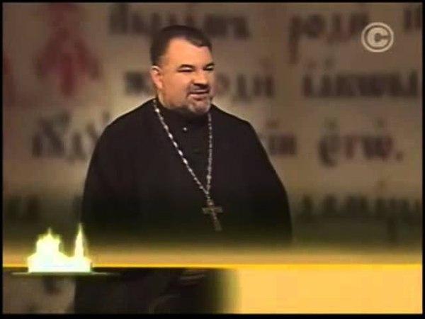 Прот. Д.Моисеев - Демократия и Православие