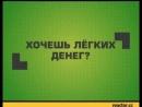 гифки-
