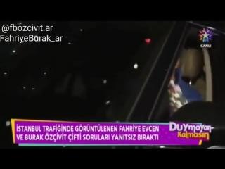 Duymayan kalmasın #StarTv HD_Mr Mrs.Özçivit 💕💕💕😍#BurakOzcivit #FahriyeEvcenOzcivit
