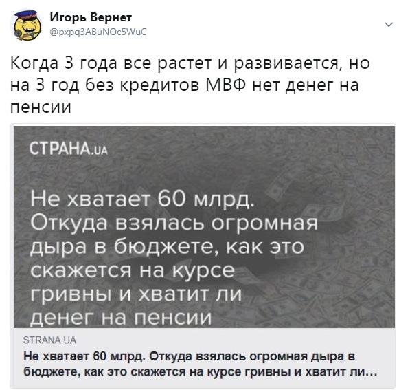 https://pp.userapi.com/c834103/v834103390/196a06/XDMoFGiJizA.jpg