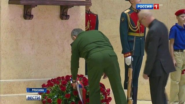 Вести-Москва • Вести-Москва. Эфир от 09.12.2016 (17:20)