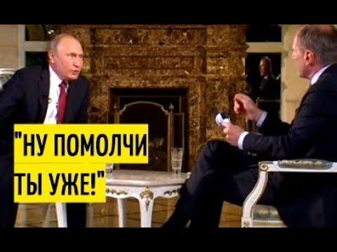 Что значит ВЕРНУТЬ Крым?! Путину пришлось перейти на немецкий из-за наглого журналиста!