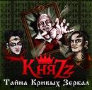 Андрей Князев фото #10