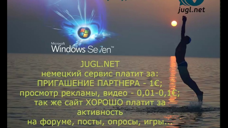 Jugl-net Просмотр видео, обход блокировки