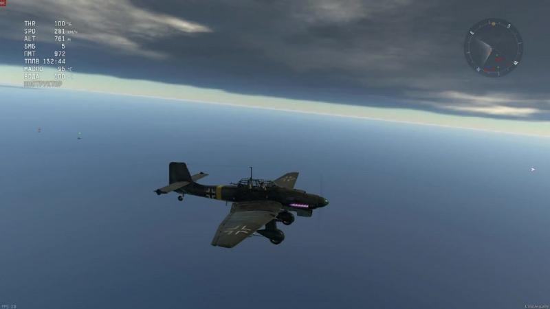71. Битва над проливом. Миссия. Ju.87B-2. Германия. РБ. 1.79.1.125