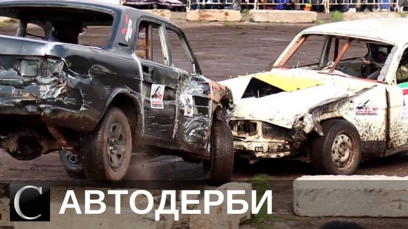 Восстание машин в Ярославле о дерби участниках пилотах и шоу