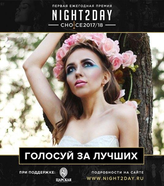 Алина Чирова | Москва