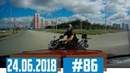 Новые записи АВАРИЙ и ДТП с видеорегистратора 86 Июнь 24.06.2018