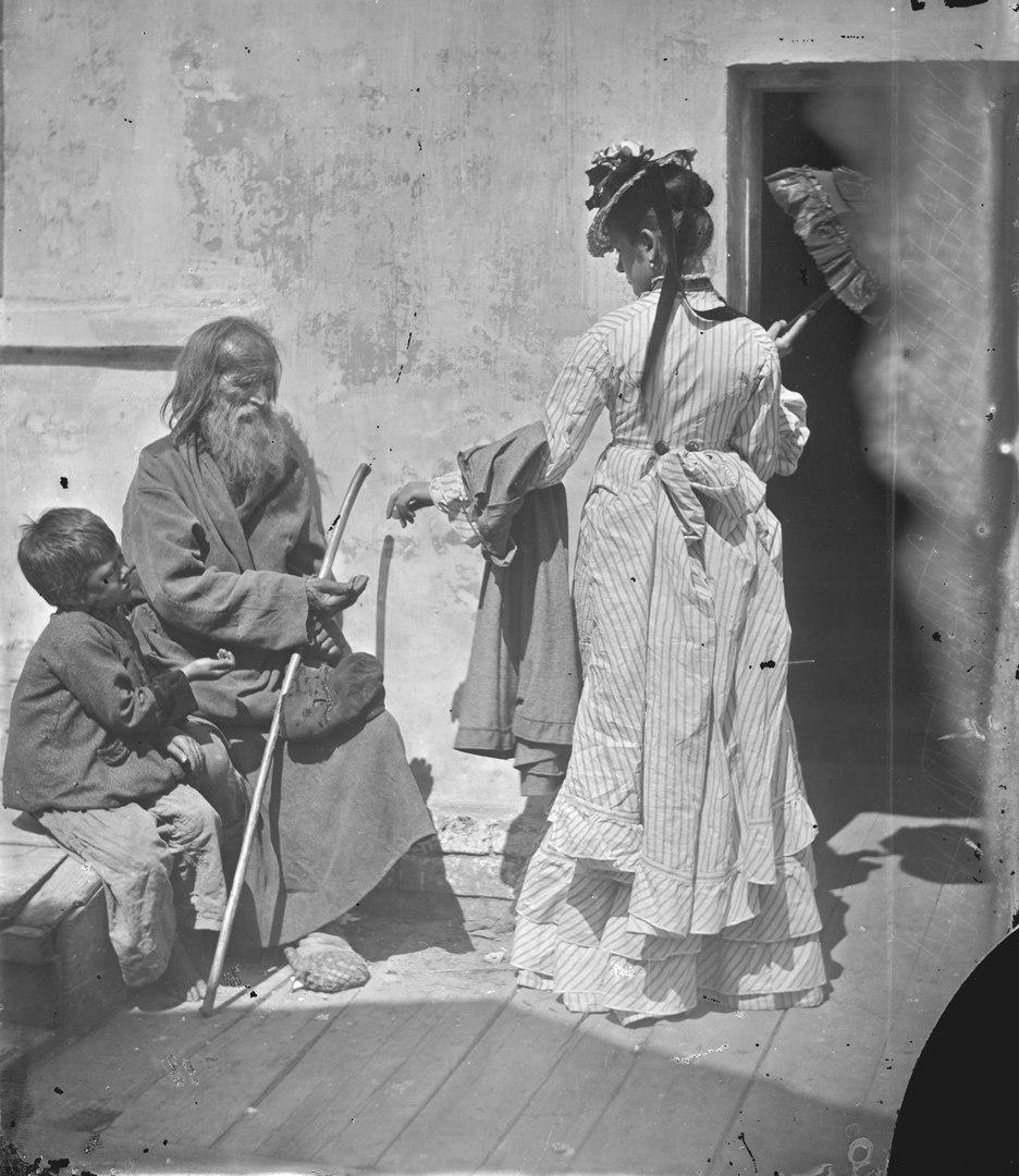Подаяние, Нижний Новгород, 1870–е.