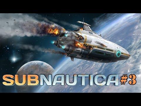 Subnautica - стрим 3 (1440p 60Fps)