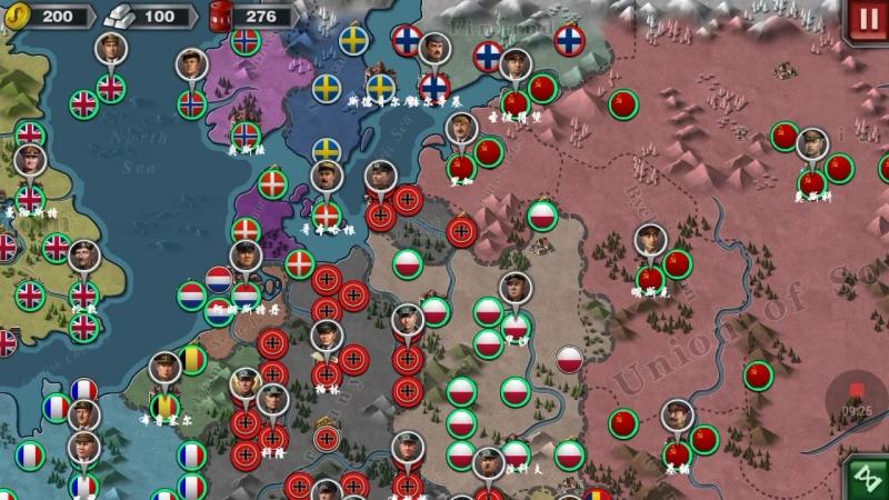 Обзор на мод Всемирное Завоевание 3_война 404—Review or mod on World Conqueror 3