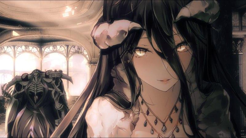 【燃系AMV】我的惡魔 My Demons【OverlordⅡ完結紀念】