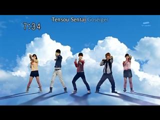 [T-N]Tensou_Sentai_Goseiger_03_HD[4D50C491]
