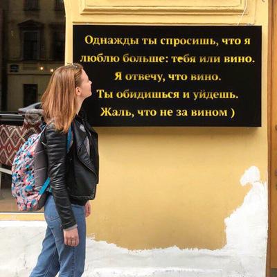 Анна Ледяева