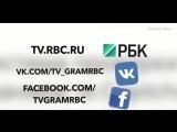 #TV_GRAM #160 (БОЛЬШОЙ БРАТ СЛЕДИТ ЗА ТОБОЙ)