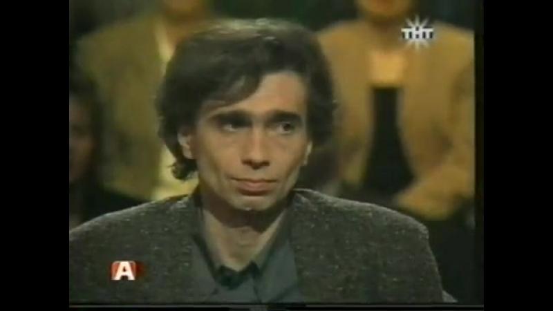 О, счастливчик! (15.04.2000)