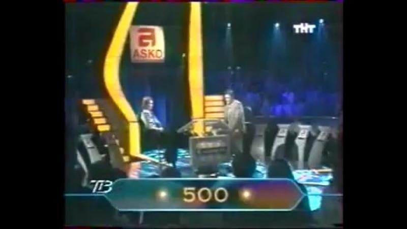 О, счастливчик! (29.04.2000)