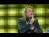 Концерт Олега Винника во Дворце