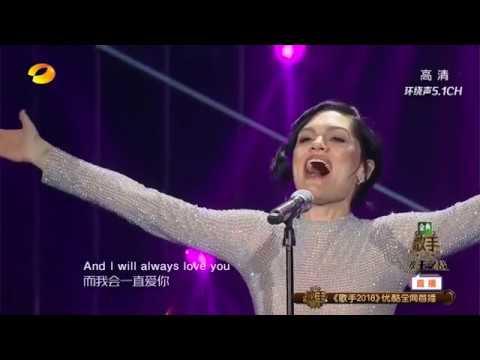Jessie J - I Will Always Love You (Whitney Houston Cover) - Singer 2018 (Winner)