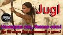 Jugl - КАК ЗАРЕГИСТРИРОВАТЬСЯ НА САЙТЕ Jugl И ЗАРАБОТАТЬ ДО 50 ЕВРО В ДЕНЬ .