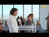#уШатальный_Репортаж__57_Клип Дмитрия Маликова и Вити АК