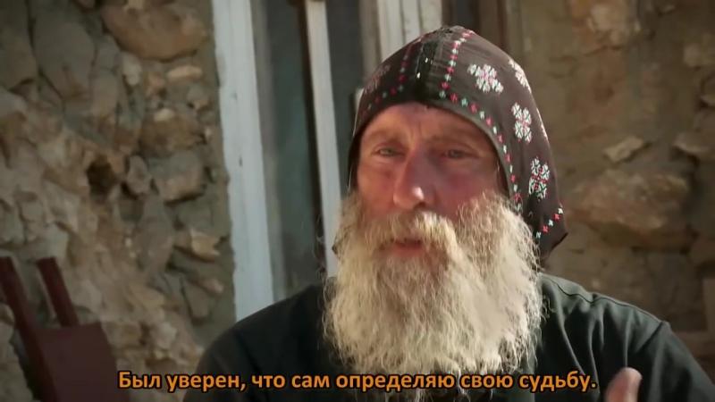 Последний отшельник. (Фильм про монаха. Египет. 2010)