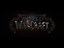 Ролик World of Warcraft_ Battle for Azeroth