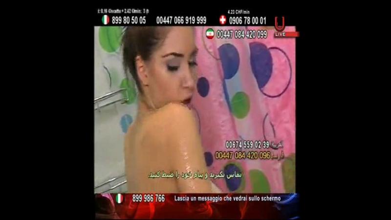 Ava~shpwer show ETV
