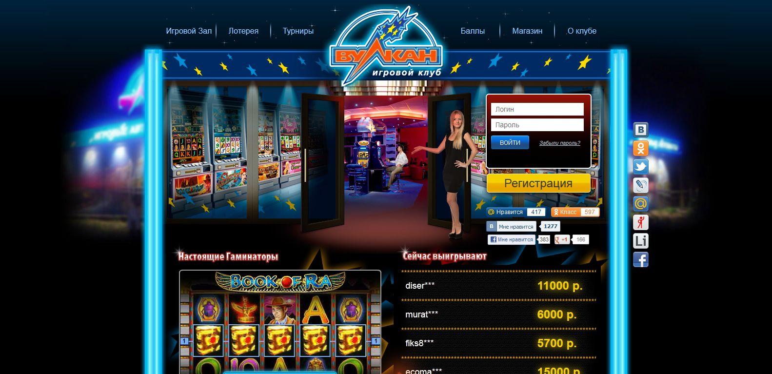 Интеграция игр в казино