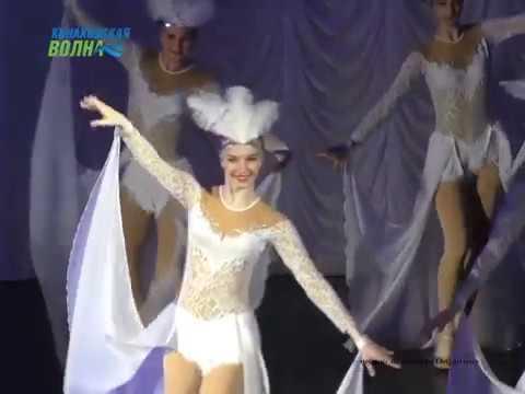 В городе Конаково состоялся отчетный концерт ансамблей эстрадного танца Родничок и Мечта