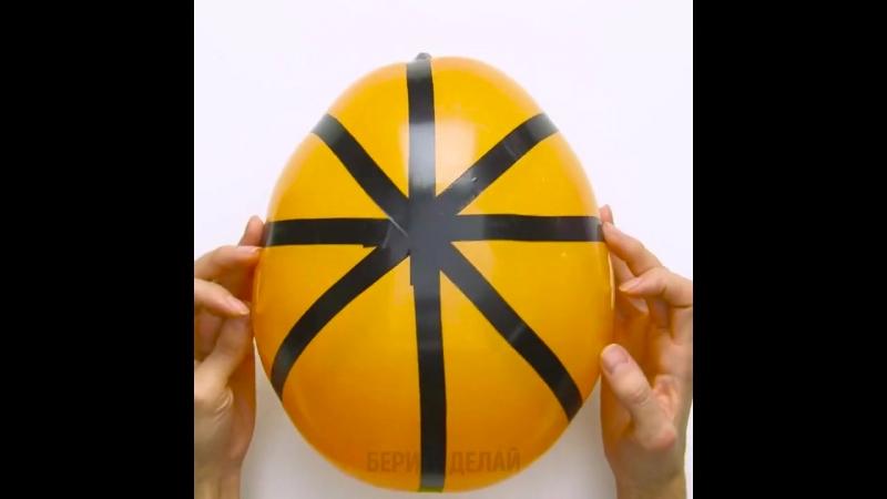 6 легких трюков с воздушными шарами. Мне нужен шарик-антистресс!
