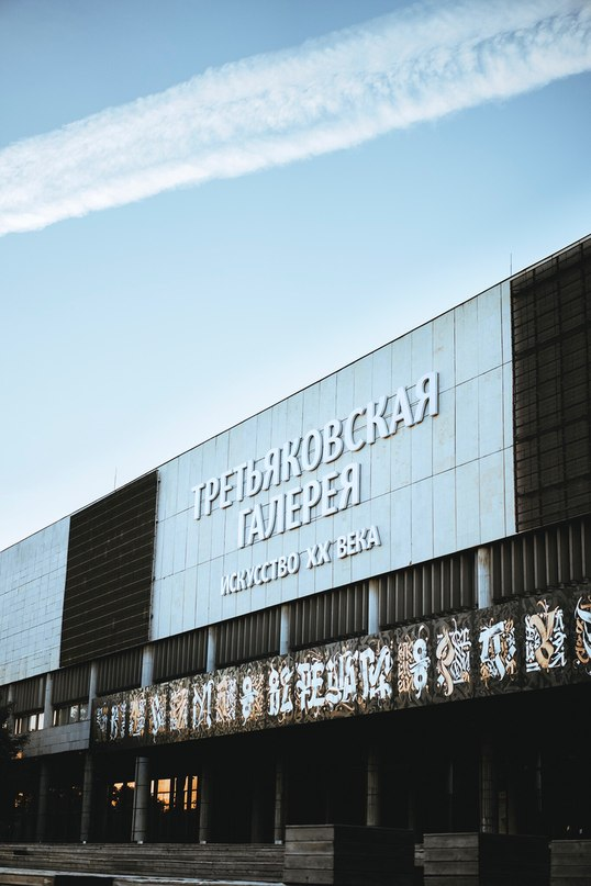 Покрас Лампас | Санкт-Петербург