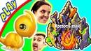 БолтушкА и ПРоХоДиМеЦ Нашли Драконов и Создают Свой КЛАН! 111 Игра для Детей - Легенды Дракономании