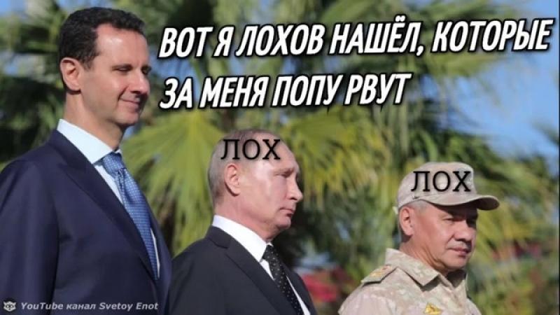 Сколько народ платит за военные авантюры Путина