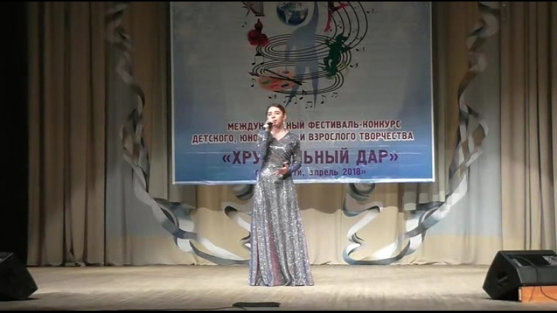 Хрустальный дар 15.04.18г.- Дарья Кравченко