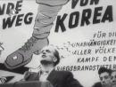 Der DEFA Augenzeuge 14 7 1950 Abkommen Oder Neisse Grenze Korea Vietnam