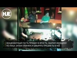 В Краснодарском отеле пьяный постоялец избил девушку-администратора за отказ дать ему зажигалку, чтобы закурить