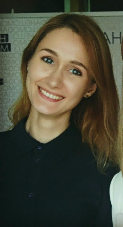 Анна Неустроева