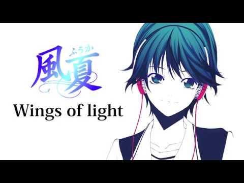 【無料配信】『風夏』完結特別記念!!「Wings of light」作品ED PV【歌詞付き】