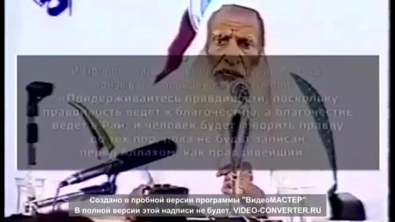 Шейх ибн Салих аль-Усаймин – НАПОМИНАНИЕ ВСЕМ МУСУЛЬМАНАМ .