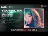 Gray: AOMG CONCERT TOUR 2017 Follow The Movement in Macau