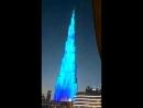 Бурдж Халифа- самое высокое здание в мире Дубай, Эмират