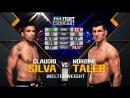 UFC FN 130 Cláudio Silva vs Nordine Taleb