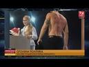 Перед Тимошенко роздягнувся чоловік