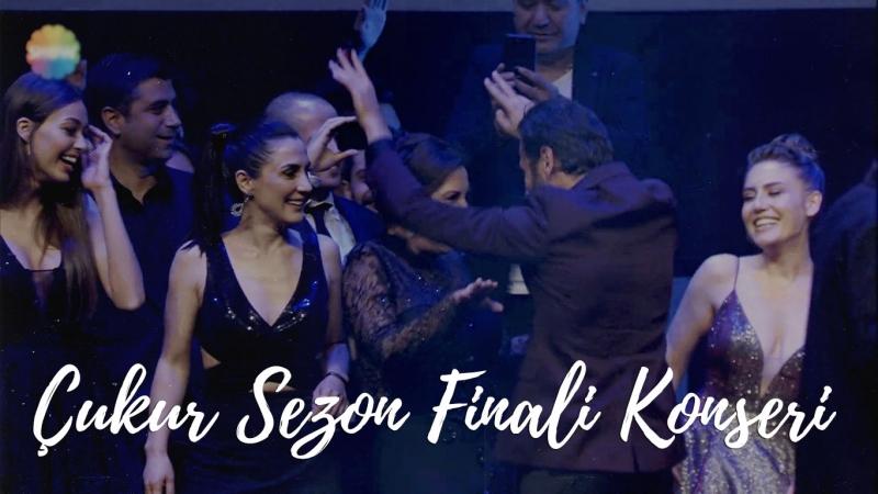 Çukur Sezon Finali Konseri part 2