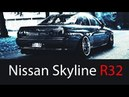 Дрифт на Nissan Skyline R32!MTA Drop Club by ZEFiR
