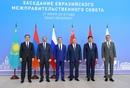 Дмитрий Медведев фото #38