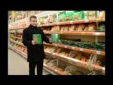 19.02 скидка 30% на все макароны, соусы и кетчупы, а 20.02 -40% на все пельмени, манты, хинкали.