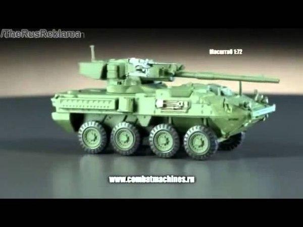 Реклама Журнал Боевые машины мира - Танк М1 Абрамс